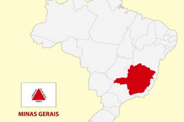 Zawieszono postępowanie ws. największej katastrofy ekologicznej w historii Brazylii