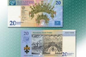 Nowy banknot NBP trafił do obiegu. Zobacz, jak wygląda