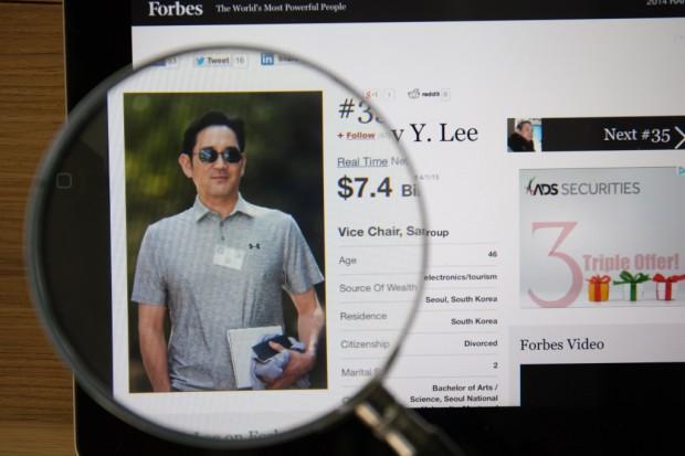 Pięć lat więzienia dla szefa Samsunga za łapownictwo