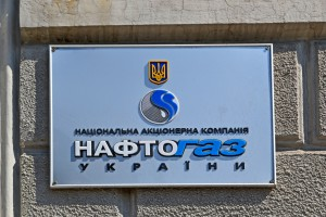Naftohaz policzył: straty spółki na Krymie to 8 mld dol.