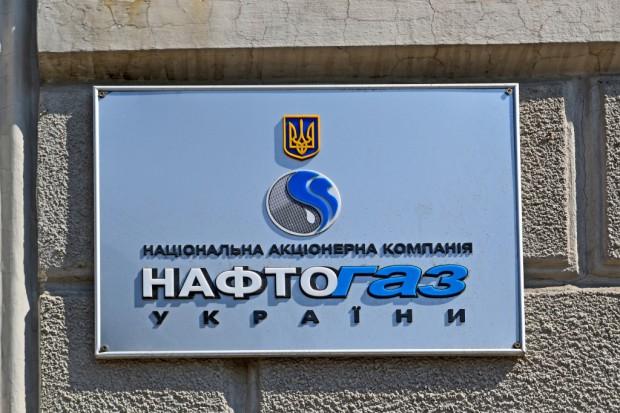Naftohaz chce rozmawiać z Gazpromem o dostawach i tranzycie gazu