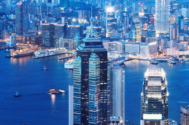 Wieżowiec The Center sprzedany przez CK Asset Holdings za ponad 5 mld dolarów