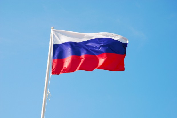 Rosyjski Fundusz Rezerw został całkowicie wyczerpany
