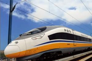 Za dwa lata szybkie pociągi cargo