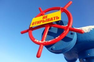 Brytyjskie domy będą ogrzewane rosyjskim gazem