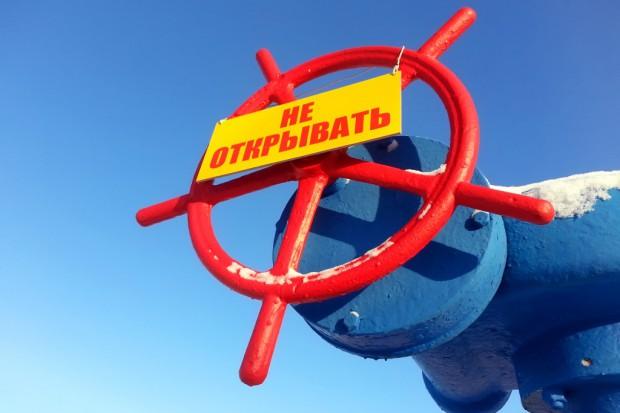 Rosja rezygnuje w wydobycia gazu, o który upomniała się Ukraina