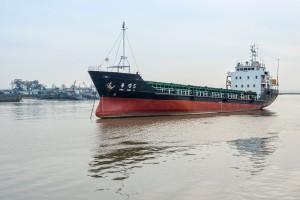 Korea Północna znowu ukarana przez RB ONZ. Jej statki mają zakaz