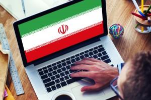 Telegram i Instagram tymczasowo zablokowane przez irańskie władze