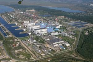 """""""Problem"""" wyłączył blok w ukraińskiej elektrowni atomowej"""