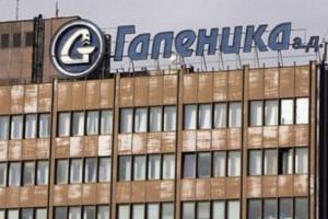 """Serbia sprzedała udziały w koncernie farmaceutycznym """"Galenika"""""""