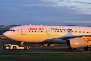Chińskie linie odwołują loty do Tajwanu