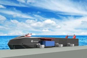 Chińczycy przetestują bezzałogowy statek towarowy