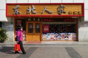 Chiny po presją