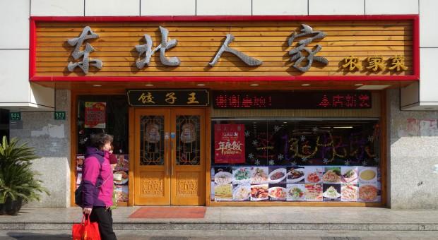 #TydzieńwAzji: wzrost cen żywności w Chinach
