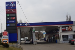 Niezależny operator uruchomił stację w Cieszynie