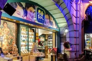 Polskie kosmetyki mogą podbić Chiny. PFR daje niecodzienną szansę