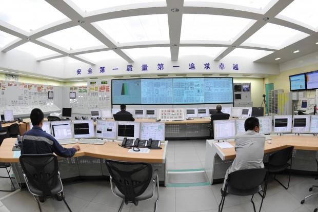Przełomowe wydarzenie na budowie bloku jądrowego w Chinach