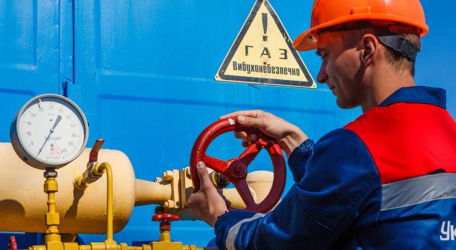 Ukraina ma strategię zwiększania wydobycia gazu