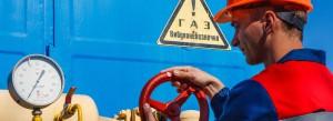 Gazprom tnie tranzyt gazu przez Ukrainę i Białoruś. Polska traci wielkie pieniądze