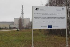 Litwini walczą z poradzieckim molochem. Miliardy euro na rozbiórkę elektrowni atomowej