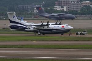 Chińczycy dostarczą największy pływający samolot świata
