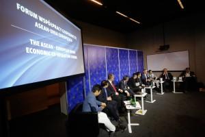 Zdjęcie numer 3 - galeria: EKG 2018. Forum współpracy gospodarczej ASEAN-Unia Europejska