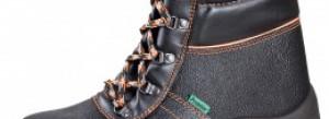 Producent specjalistycznego obuwia będzie optymalizował koszty
