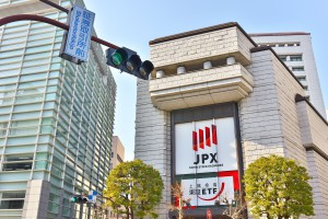 Giełda w Japonii zaczęła dzień od solidnych wzrostów