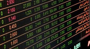 Małe zmiany na Wall Street. Nasdaq z nowym rekordem