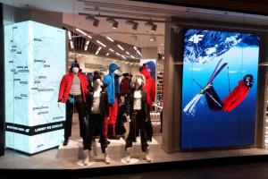 Przetasowanie w polskiej modzie. 4F kupuje część Gino Rossi