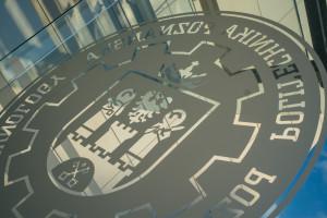Światowy Kongres Informatyczny po raz pierwszy w Poznaniu