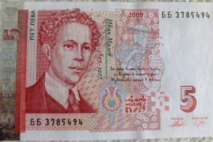 Widmo podwyżek i inflacji straszy Bułgarów