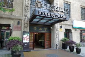 Bliski debiut w Polsce dużej chińskiej marki hotelowej