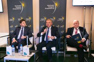 Zdjęcie numer 2 - galeria: WKG 2018.Miasta jako ośrodki wzrostu konkurencyjności Polski Wschodniej