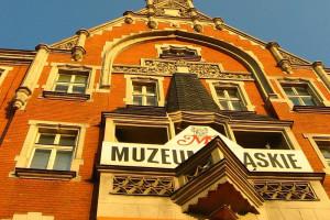 Metropolia na COP24: interaktywna wystawa, warsztaty i pokazy filmowe w dawnej siedzibie Muzeum Śląskiego
