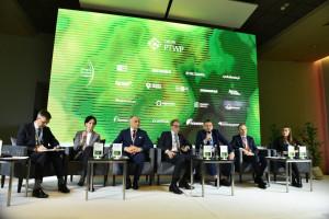Zdjęcie numer 1 - galeria: EEC Green. Efektywna energia / Innowacje dla klimatu