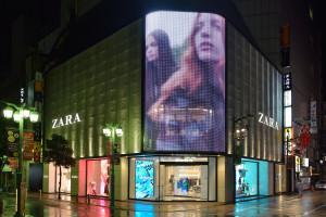 Hiszpański odzieżowy potentat ogłosił wyniki po trzech kwartałach