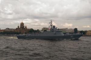 Nowy, potężny okręt rakietowy w służbie rosyjskiej marynarki wojennej