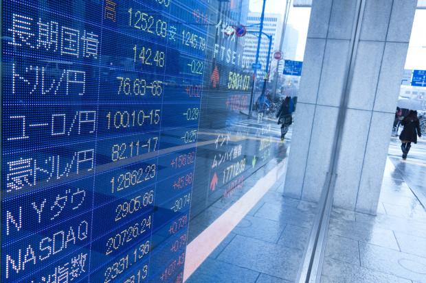 Sony planuje wykup akcji o wartości 910 mln dolarów