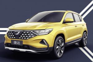 "Volkswagen chce zalać Chiny swoim ""garbusem"""