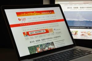 Chiński portal powiększa lukratywny biznes dzięki cenzurze