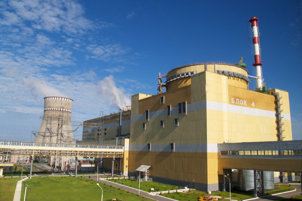 Pożar w Równieńskiej Elektrowni Jądrowej na Ukrainie
