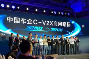 Chińscy producenci aut stawiają na inteligentne układy Huawei