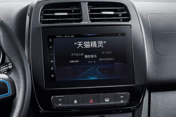 Inteligentny głośnik Alibaby w samochodach Audi, Renault i Hondy