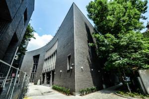 Ministerstwo Sprawiedliwości pozywa profesorów Uniwersytetu Jagiellońskiego w sprawie oceny sankcji dla prezesów firm