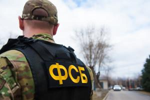 Rosyjska FSB straciła terabajty tajnych danych