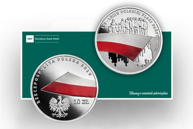 NBP wprowadziło do obiegu nową monetę