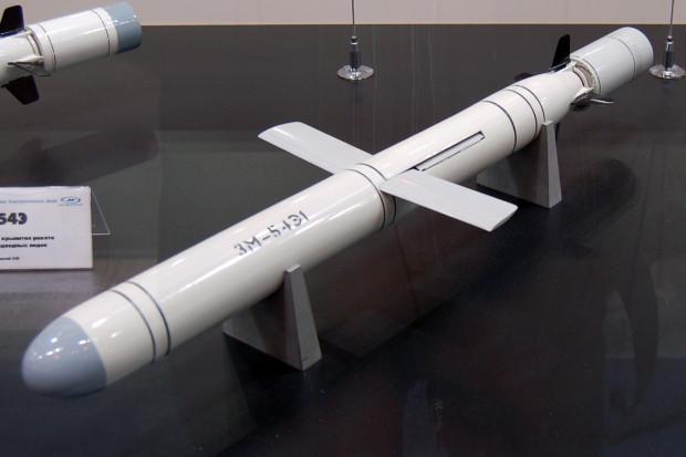 Rosja jest gotowa do odpowiedzi na amerykańskie testy rakietowe