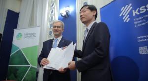 Koreańska firma z rządowym grantem na wartą ponad 1 mld zł inwestycję