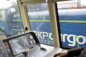 Analitycy oceniają perspektywę wypłaty dywidendy przez PKP Cargo